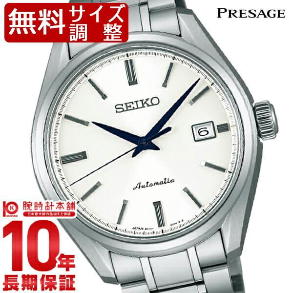 【店内最大37倍!28日23:59まで】セイコー プレザージュ PRESAGE 10気圧防水 機械式(自動巻き/手巻き) SARX033 [正規品] メンズ 腕時計 時計【36回金利0%】