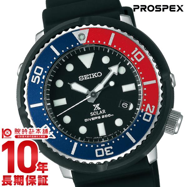 セイコー プロスペックス PROSPEX ダイバースキューバ 世界限定3000本 ソーラー 200m防水 SBDN025 [正規品] メンズ 腕時計 時計【24回金利0%】