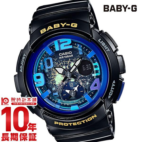 カシオ ベビーG BABY-G BGA-190GL-1BJF [正規品] レディース 腕時計 時計(予約受付中)
