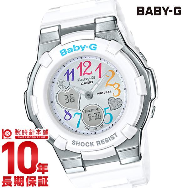 カシオ ベビーG BABY-G BGA-116-7B2JF [正規品] レディース 腕時計 時計(予約受付中)