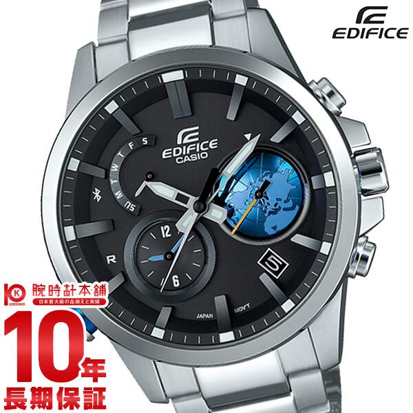 【ポイント最大33倍!9日20時より】カシオ エディフィス EDIFICE ソーラー EQB-600D-1A2JF [正規品] メンズ 腕時計 時計【24回金利0%】(予約受付中)