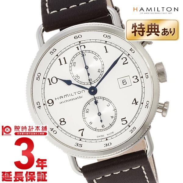 最大1200円割引クーポン対象店 【ショッピングローン24回金利0%】ハミルトン カーキ 腕時計 HAMILTON H77706553 [海外輸入品] メンズ 時計