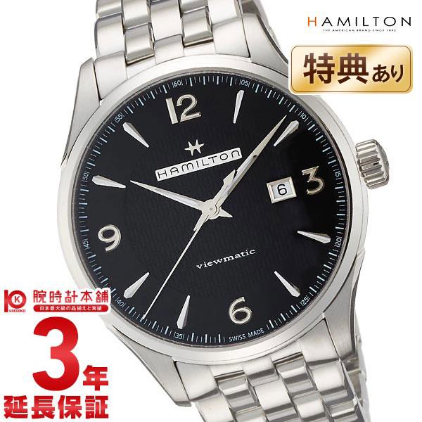 最大1200円割引クーポン対象店 【ショッピングローン24回金利0%】ハミルトン ジャズマスター 腕時計 HAMILTON H32755131 [海外輸入品] メンズ 時計