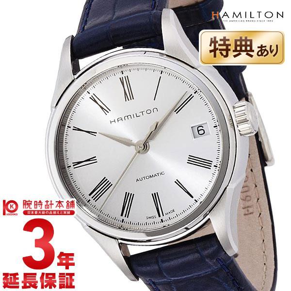 【ショッピングローン24回金利0%】ハミルトン 腕時計 HAMILTON バリアント H39415654 [海外輸入品] メンズ 時計
