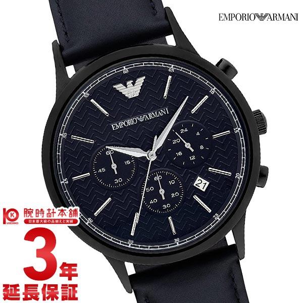 【ポイント最大24倍!9日20時より】EMPORIOARMANI [海外輸入品] エンポリオアルマーニ AR2481 メンズ 腕時計 時計