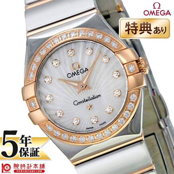 【ショッピングローン24回金利0%】【新作】オメガ コンステレーション OMEGA 123.25.24.60.55.006 [海外輸入品] レディース 腕時計 時計