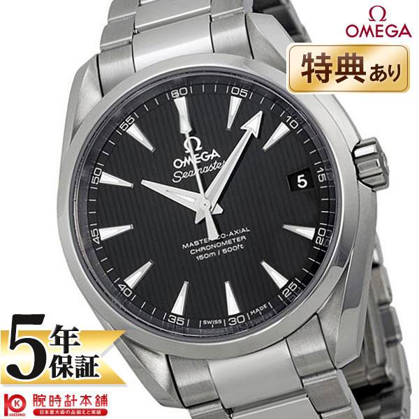【ショッピングローン24回金利0%】オメガ シーマスター OMEGA 231.10.39.21.01.002 [海外輸入品] メンズ 腕時計 時計【あす楽】