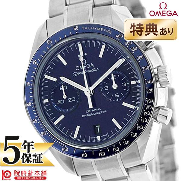 【ショッピングローン24回金利0%】【新作】オメガ スピードマスター OMEGA 311.90.44.51.03.001 [海外輸入品] メンズ 腕時計 時計