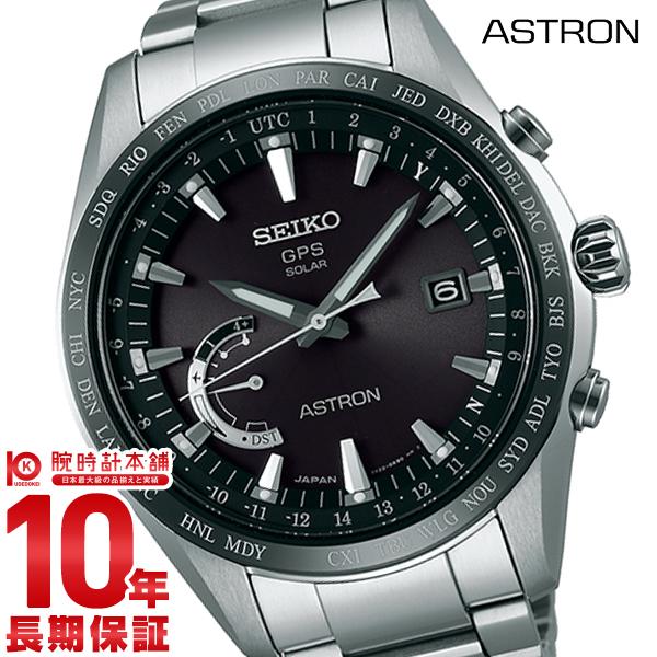 セイコー アストロン ASTRON GPS ソーラー電波 10気圧防水 SBXB085 [正規品] メンズ 腕時計 時計【あす楽】