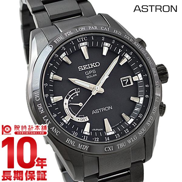 【店内最大37倍!28日23:59まで】セイコー アストロン ASTRON GPS ソーラー電波 10気圧防水 SBXB089 [正規品] メンズ 腕時計 時計