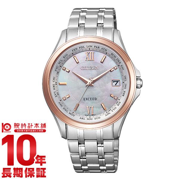 シチズン エクシード EXCEED エコドライブ ソーラー電波 ペアウォッチ 600本限定 CB1086-56A [正規品] メンズ 腕時計 時計