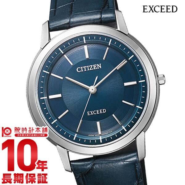 シチズン エクシード EXCEED エコドライブ ペアウォッチ ソーラー AR4001-01L [正規品] メンズ 腕時計 時計【24回金利0%】