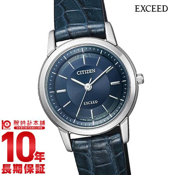 シチズン エクシード EXCEED エコドライブ ペアウォッチ ソーラー EX2071-01L [正規品] レディース 腕時計 時計【24回金利0%】