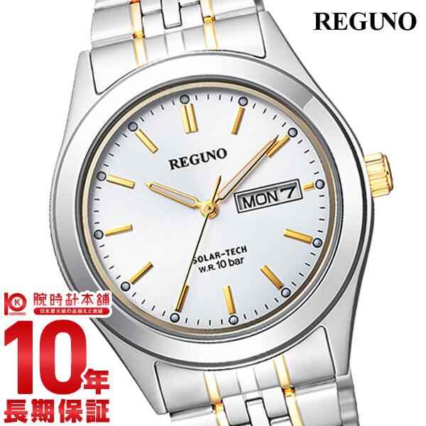 シチズン レグノ REGUNO ソーラー KM1-113-13 [正規品] メンズ 腕時計 時計