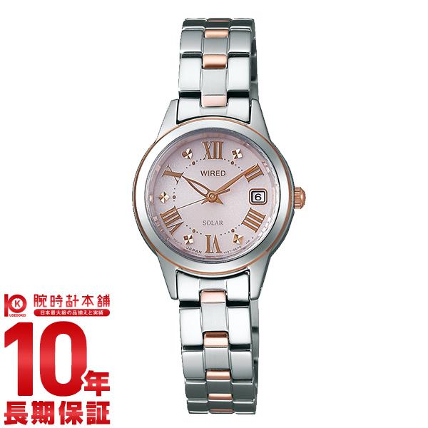 セイコー ワイアードエフ WIREDf ソーラー AGED079 [正規品] レディース 腕時計 時計【あす楽】