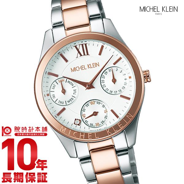 ミッシェルクラン MICHELKLEIN 縁刻印プレスミドルサイズ AJCT006 [正規品] レディース 腕時計 時計