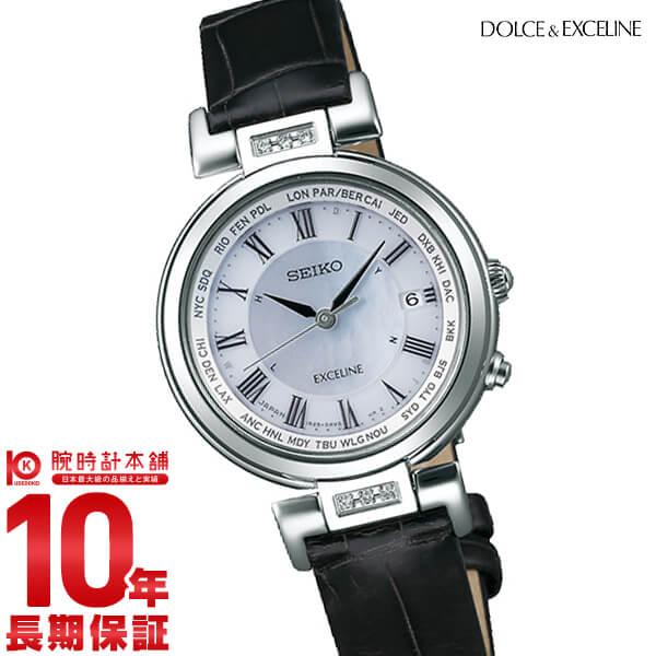 セイコー ドルチェ&エクセリーヌ DOLCE&EXCELINE ソーラー電波 10気圧防水 SWCW109 [正規品] レディース 腕時計 時計【36回金利0%】