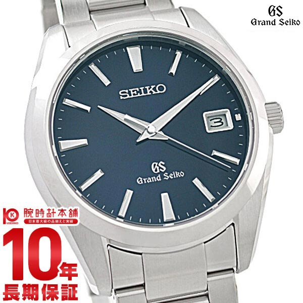 Seiko Grand Seiko GRANDSEIKO 9F quartz SBGV025 mens watch watches