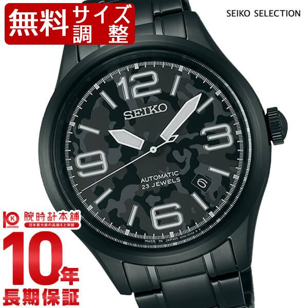 セイコーセレクション SEIKOSELECTION ナノユニバースコラボモデル 限定500本 10気圧防水 機械式(自動巻き) SCVE037 [正規品] メンズ 腕時計 時計【24回金利0%】