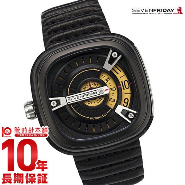 【ポイント最大24倍!9日20時より】セブンフライデー SEVENFRIDAY SF-M2/01 [正規品] メンズ 腕時計 時計【36回金利0%】【あす楽】