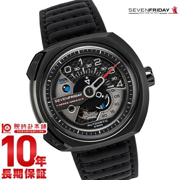 【ポイント最大33倍!9日20時より】【8000円割引クーポン】セブンフライデー SEVENFRIDAY SF-V3/01 [正規品] メンズ 腕時計 時計