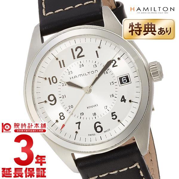 【10日は店内ポイント最大47倍!】【最大2000円OFFクーポン!16日1:59まで】ハミルトン カーキ フィールド 腕時計 HAMILTON H68551753 [海外輸入品] メンズ 時計