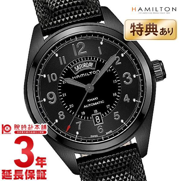 【ポイント最大24倍!9日20時より】【ショッピングローン24回金利0%】ハミルトン カーキ フィールド 腕時計 HAMILTON H70695735 [海外輸入品] メンズ 時計