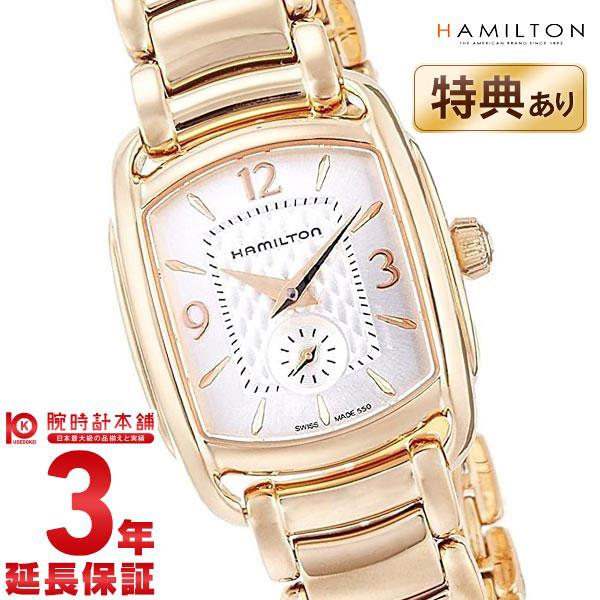 最大1200円割引クーポン対象店 【ショッピングローン24回金利0%】ハミルトン 腕時計 HAMILTON バグリー H12341155 [海外輸入品] レディース 時計