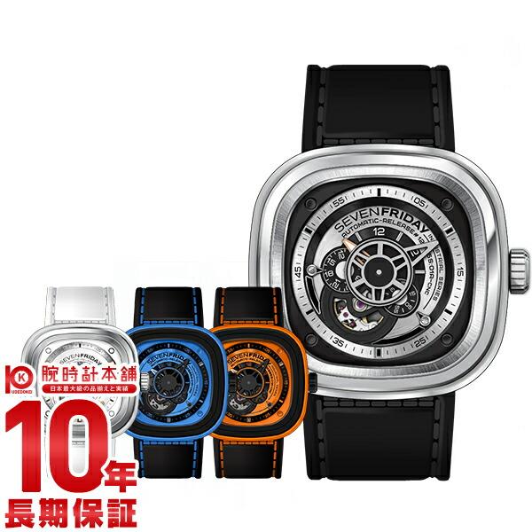 最大1200円割引クーポン対象店 【8000円割引クーポン】セブンフライデー SEVENFRIDAY シルバー×ブラック SF-P1B/01 [正規品] メンズ 腕時計 時計