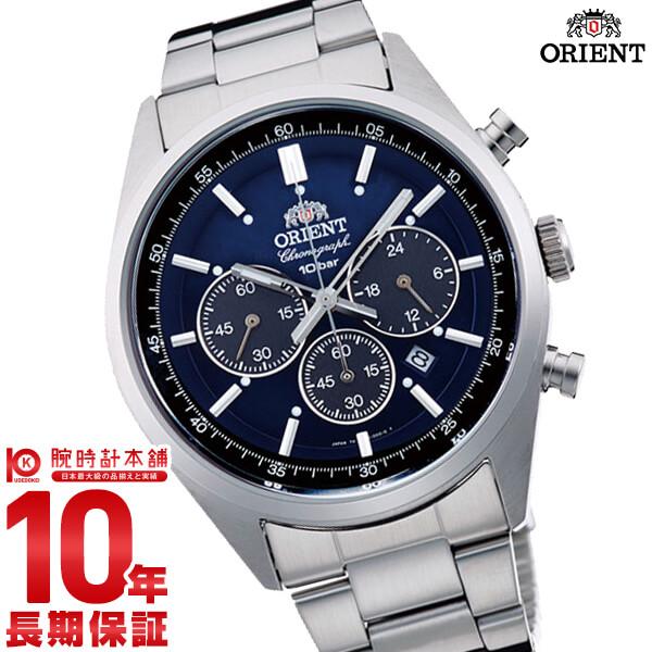 オリエント ORIENT Neo70'sネオセブンティーズ ソーラー パンダ ロイヤルブルー WV0021TX [正規品] メンズ 腕時計 時計