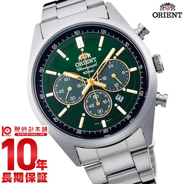 【ポイント最大33倍!9日20時より】オリエント ORIENT Neo70'sネオセブンティーズ ソーラー パンダ ブリリアントグリーン WV0031TX [正規品] メンズ 腕時計 時計(予約受付中)