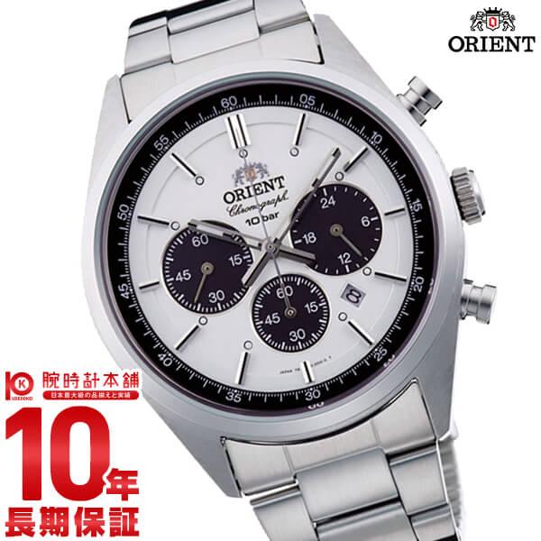 オリエント ORIENT Neo70'sネオセブンティーズ ソーラー パンダ ミルキーホワイト WV0041TX [正規品] メンズ 腕時計 時計