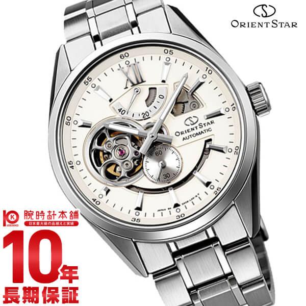 オリエントスター ORIENT オリエントスター モダンスケルトン 機械式 自動巻き (手巻き付き) アイボリー WZ0281DK [正規品] メンズ 腕時計 時計【24回金利0%】