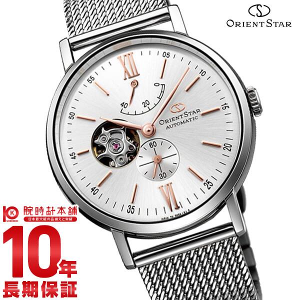 最大1200円割引クーポン対象店 オリエントスター ORIENT オリエントスター セミスケルトン 機械式 自動巻き (手巻き付き) ブラウン WZ0311DK [正規品] メンズ 腕時計 時計【24回金利0%】