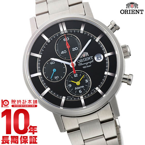 【ポイント最大27倍!9日20時より】オリエント ORIENT スタイリッシュ アンド スマート ソーラー ブラック WV0061TY [正規品] メンズ 腕時計 時計