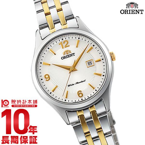 最大1200円割引クーポン対象店 オリエント ORIENT ワールドステージコレクション クオーツ ホワイト WV0161SZ [正規品] レディース 腕時計 時計
