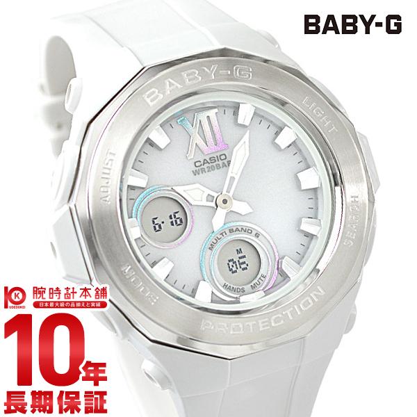 カシオ ベビーG BABY-G ソーラー電波 BGA-2200-7BJF [正規品] レディース 腕時計 時計(予約受付中)