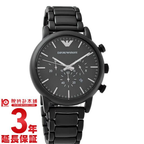 【店内最大37倍!28日23:59まで】【最安値挑戦中】エンポリオアルマーニ 腕時計 EMPORIOARMANI AR1895 [海外輸入品] メンズ 腕時計 時計
