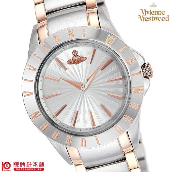 【ポイント最大24倍!9日20時より】【最安値挑戦中】ヴィヴィアン 時計 ヴィヴィアンウエストウッド 腕時計 VV099RSSL [海外輸入品] レディース 腕時計 時計