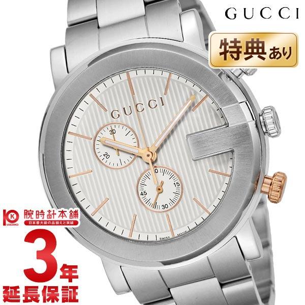 【24回金利0%】グッチ GUCCI YA101360 [輸入品] メンズ 腕時計 時計