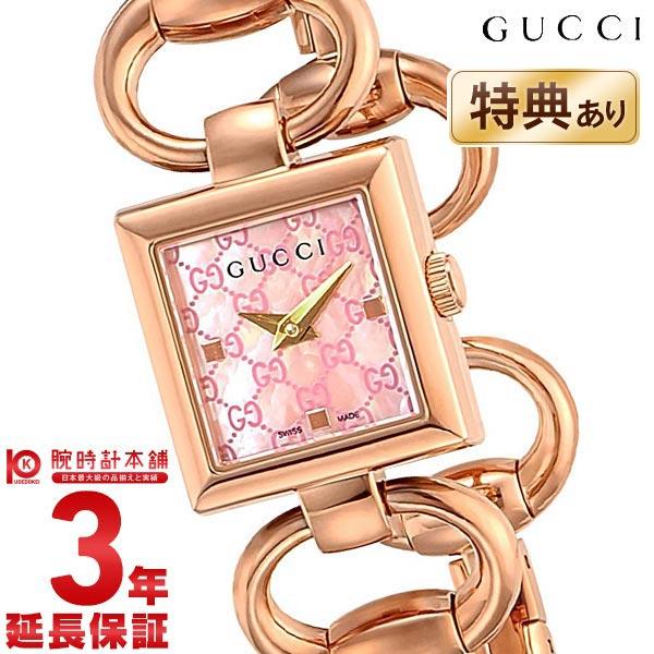 【24回金利0%】グッチ GUCCI YA120520 [輸入品] レディース 腕時計 時計【あす楽】
