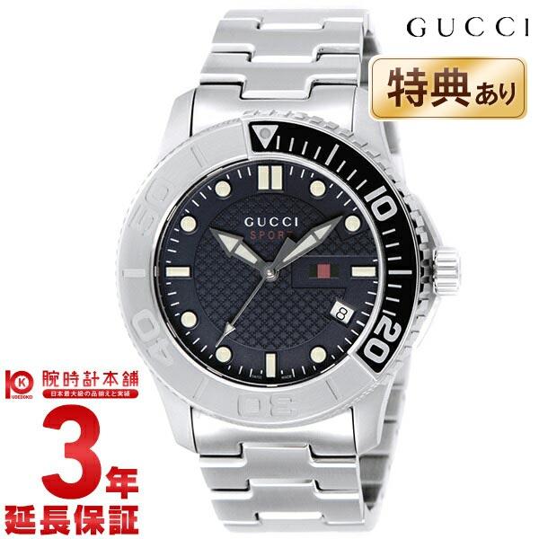【ショッピングローン24回金利0%】グッチ GUCCI YA126253 [海外輸入品] メンズ 腕時計 時計