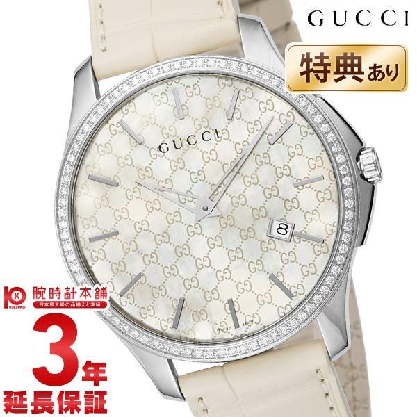 【ポイント最大24倍!9日20時より】【ショッピングローン24回金利0%】グッチ GUCCI YA126306 [海外輸入品] メンズ 腕時計 時計