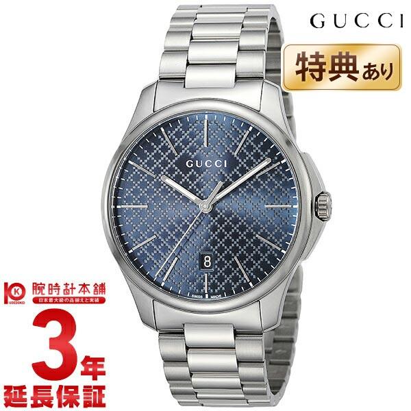 【ポイント最大24倍!9日20時より】【ショッピングローン24回金利0%】グッチ GUCCI YA126316 [海外輸入品] メンズ 腕時計 時計