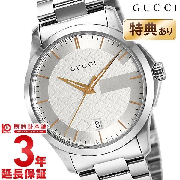 【ポイント最大24倍!9日20時より】【24回金利0%】グッチ GUCCI YA126442 [輸入品] メンズ&レディース 腕時計 時計【あす楽】