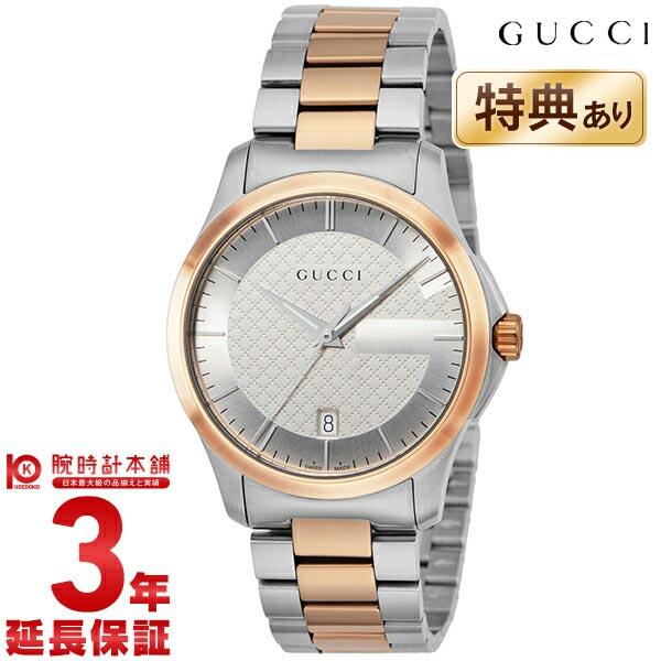 【ショッピングローン24回金利0%】グッチ GUCCI YA126447 [海外輸入品] メンズ 腕時計 時計