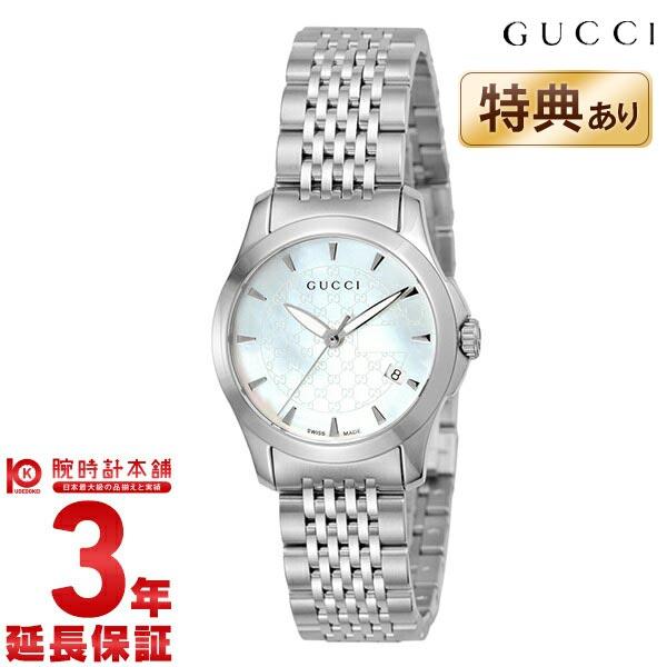 【ポイント最大24倍!9日20時より】【24回金利0%】グッチ GUCCI YA126533 [輸入品] レディース 腕時計 時計
