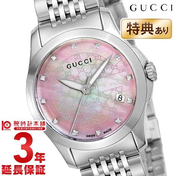【ポイント最大24倍!9日20時より】【24回金利0%】グッチ GUCCI YA126534 [輸入品] レディース 腕時計 時計
