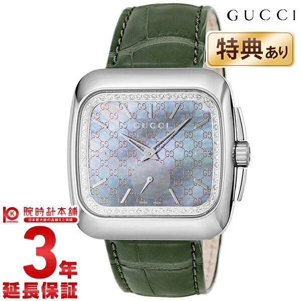 最大1200円割引クーポン対象店 【ショッピングローン24回金利0%】グッチ GUCCI YA131316 [海外輸入品] メンズ 腕時計 時計