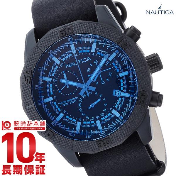 【正規品】 【店内最大ポイント61倍!】 ノーティカ NAUTICA NAD17524G 腕時計 ノーティカ NAD17524G [正規品] メンズ 腕時計 時計, シーツ屋:0f12fdfe --- rishitms.com